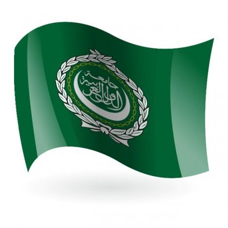 Bandera de la Liga de Estados Árabes