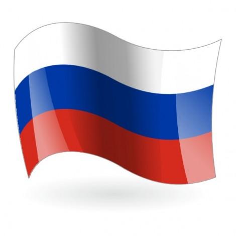 Bandera de Rusia ( Federación Rusa )